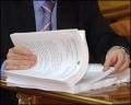 Об апелляционных жалобах налоговой на постановления Хозяйственного суда о признании отсутствующего должника банкротом