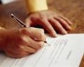 Форма договора о переходе или отчуждении доли в уставном капитале ООО