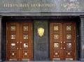 Прокурорам вказали на двері