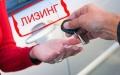 Может ли лизингодатель взыскать неустойку за нарушение договора лизинга?