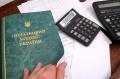 ДПС значно обмежує адвокатів у переліку витрат, які зменшують їх оподатковуваний дохід