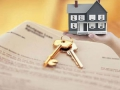Признание имущественных прав на объект незавершенного строительства в судебном порядке