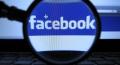 Facebook-контроль