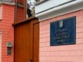 Рада суддів України просить збільшити видатки на оплату праці судам