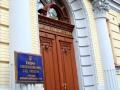 ВССУ нагадав про застосовне право при розгляді судами спорів про спадкування нерухомого майна