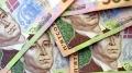 Як отримати виплату за банківським вкладом (депозитом) від Фонду гарантування вкладів фізичних осіб