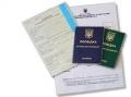 Получение разрешения на постоянное место жительства в Украине на основании иностранной инвестиции