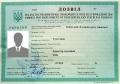 Отримання дозволу на працевлаштування іноземців в Україні