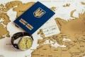 Получение гражданства Украины на основании пребывания иностранца в браке с гражданином Украины